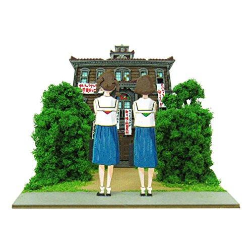 Sankei MP07-79 Studio Ghibli Sea Sky Quartier Latin (From Up On Poppy Hill)