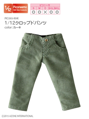 Azone PIC093-KHK Picco Neemo 1/12 Cropped Pants Khaki