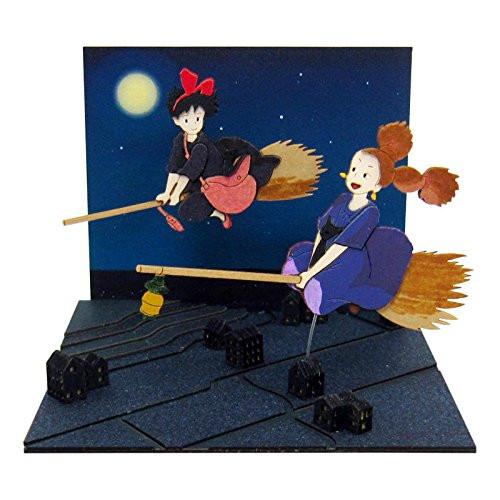 Sankei MP07-81 Studio Ghibli Senior Witch (Kiki's Delivery Service) Non Scale