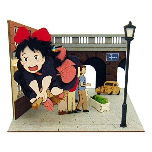 Sankei MP07-82 Studio Ghibli Arrived in Koriko Kiki's Delivery Service Non Scale