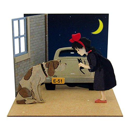 Sankei MP07-84 Studio Ghibli Jefferson & Kiki (Kiki's Delivery Service) Non Scale