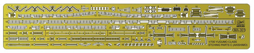Hasegawa 30057 Detail Up Parts C for IJN Destroyer Yugumo-class  1/700 Scale