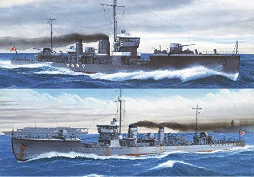 Hasegawa 30058 'Hyper Detail' for IJN Destroyer Momi & Wakatake 1/700 Scale