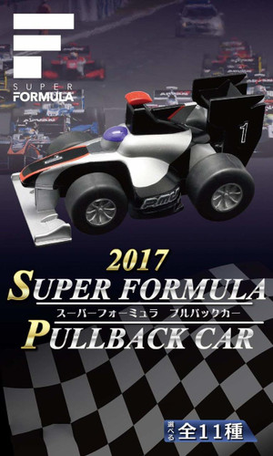 F-toys Super Formula Pull Back Car 1 BOX 10 Pcs. Set