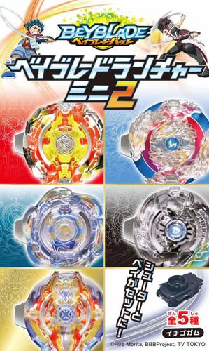 F-toys BeyBlade Launcher Mini 2 1 BOX 10 Pcs. Set