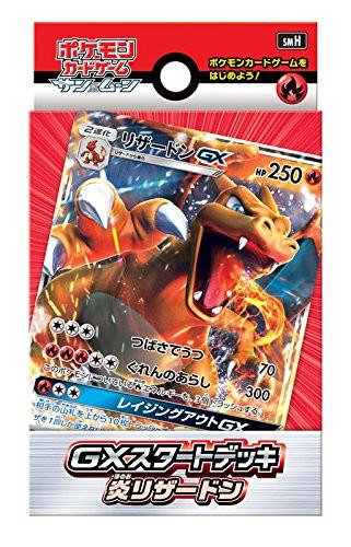 Pokemon Card Game Sun & Moon GX Start Deck Fire Charizard (Lizardon)
