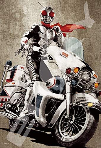 Ensky Jigsaw Puzzle 300-1371 Kamen Masked Rider Super-1 Yoshihito Sugahara Works (300 Pieces)