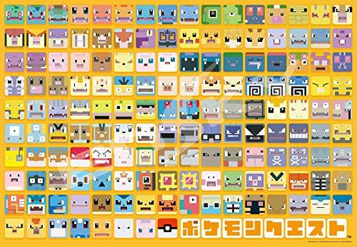 Ensky Jigsaw Puzzle 1000T-108 Pokemon Quest 151 (1000 Pieces)