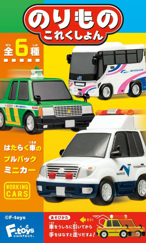 F-toys Vehicle Collection No.5 Pullback Mini-car 1 BOX 10 pcs. Set
