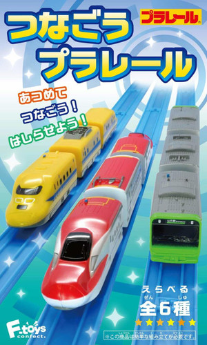 F-toys Let's Connect Tsunagou Plarail 2 1 BOX 10 Pcs. Set