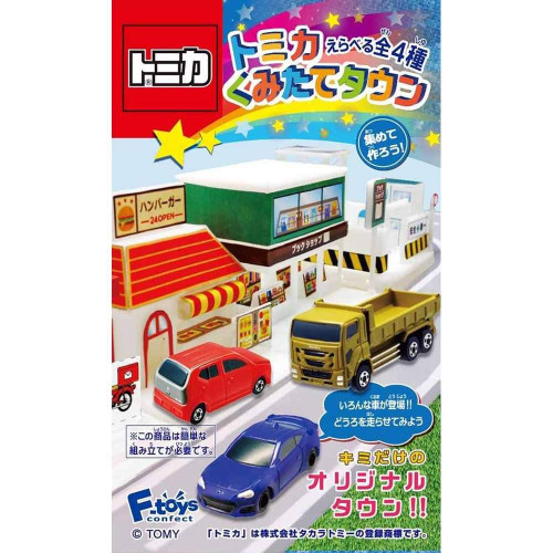 F-toys Tomica Let's Build a Town Kumitate Town 2 1 BOX 10 pcs. Set