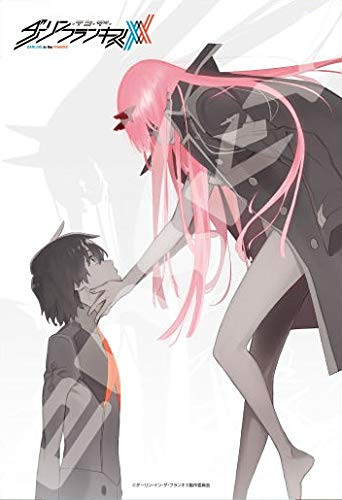 Ensky Jigsaw Puzzle 300-1364 DARLING in the FRANXX 02 & Hiro (300 Pieces)