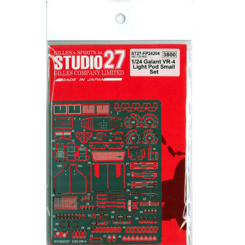 Studio27 ST27-FP24204 Galant VR-4 Light Pod Small Set for Hasegawa 1/24 Scale