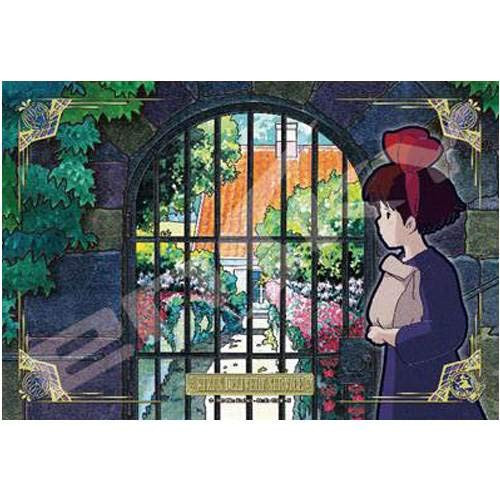 Ensky Frost Art Crystal Jigsaw Puzzle 300-AC041 Kiki's Delivery Service (300 Pieces)