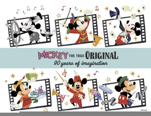 Yanoman Jigsaw Puzzle 42-64 Disney 90th The True Original (300 Small Pieces)