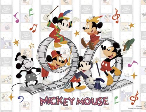 Yanoman Jigsaw Puzzle 42-63 Disney Mickey 90th Anniversary (300 Small Pieces)