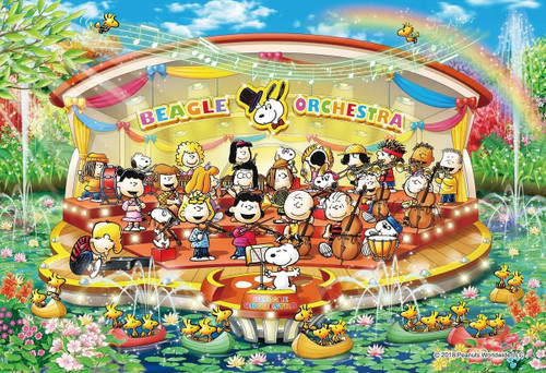 Epoch Jigsaw Puzzle 26-301s PAENUTS Snoopy Water Orchestra (300 Pieces)