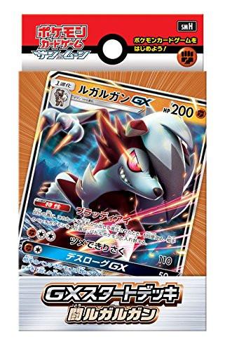 Pokemon Card Game Sun & Moon GX Start Deck Lycanroc