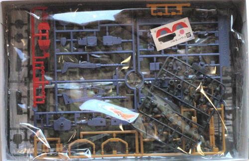 Bandai HGUC 012 Gundam RMS-106 HI-ZACK 1/144 Scale Kit