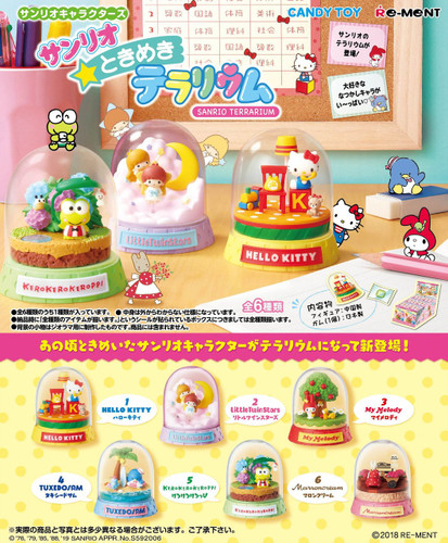 Re-ment 152066 Sanrio Terrarium 1 BOX 6 Figures Complete Set