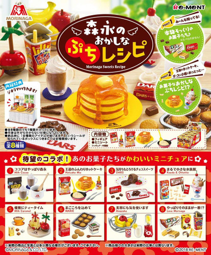 Re-ment 505831 Morinaga Sweets Recipe 1 BOX 8 Figures Complete Set