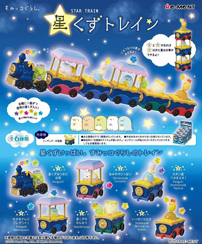 Re-ment 172088 Sumikko Gurashi Stardust Train 1 BOX 6 Figures Complete Set
