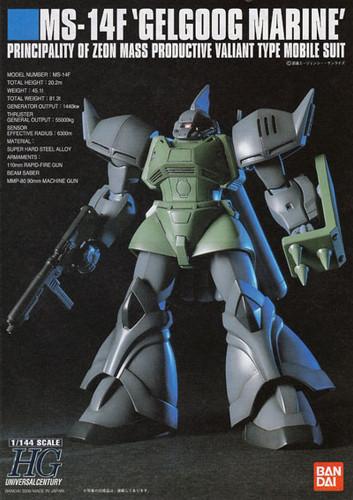 Bandai HGUC 016 Gundam MS-14F GELGOOG MARINE 1/144 Scale Kit