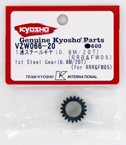 Kyosho VZW066-20 1st Gear (0.8M/20T)(for RRR&FW05)