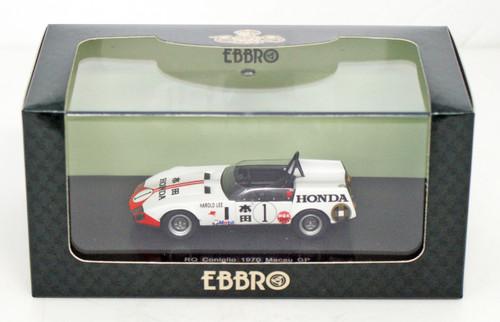Ebbro 44369 RQ Coniglio 1970 Macau GP (Resin Model) 1/43 Scale