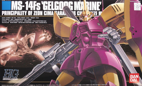 Bandai HGUC 026 Gundam MS-14Fs GELGOOG MARINE 1/144 Scale Kit