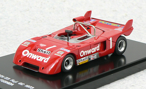 Ebbro 45007 Chevron B21/23 Fuji GC 1973 No.1 (Red) 1/43 Scale