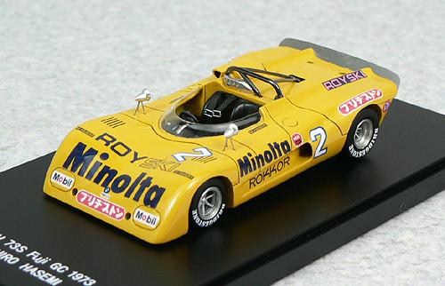 Ebbro 45008 March 73S Fuji GC 1973 No.2 (Yellow) 1/43 Scale