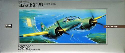 Arii 521021 Japanese Scout Plane Mitsubishi Ki-46-3 DINAH 1/72 Scale Kit (Microace)