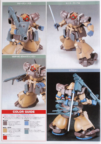 Bandai HGUC 027 Gundam MS-09F DOMTROPEN 1/144 Scale Kit