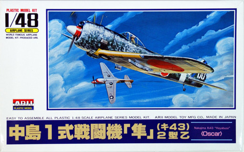 Arii 304020 Hayabusa Type 2 Otsu 1/48 Scale Kit (Microace)