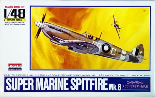 Arii 304129 Super Marine SPITFIRE Mk.8 1/48 Scale Kit (Microace)