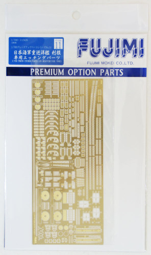 Fujimi 1/700 Gup11 Photo Etched Parts (IJN Heavy Cruiser TOne) 1/700 Scale