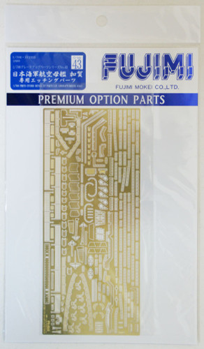 Fujimi 1/700 Gup43 Photo Etched Parts (IJN Aircraft Carrier Kaga) 1/700 Scale