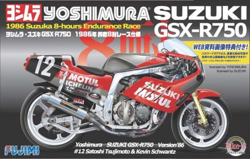 Fujimi Bike-SP Yoshimura Suzuki GSX-R750 DX w/Etching Parts 1/12 Scale Kit