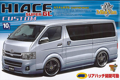 Aoshima 50705 Toyota Hiace Super GL 2010 (Custom Model) 1/24 Scale Kit