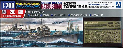 Aoshima Waterline 50149 IJN Japanese Destroyer HATSUSHIMO 1945 1/700 Scale Kit