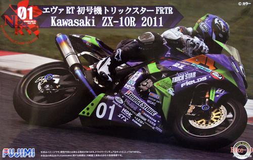 Fujimi Bike-10 Kawasaki ZX-10R 2011 Evangelion RT Trick Star FRTR 1/12 Scale Kit