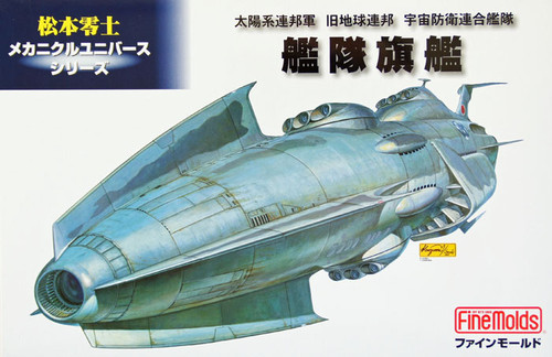 Fine Molds MC1 Fleet FlagShip (Reiji Matsumoto Mechanical Universe Series) 1/500 Scale Kit
