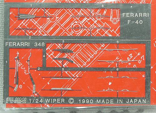 Fujimi Dup14 110196 Detail Up Series Wiper for Ferrari F40, 348tb 1/24 Scale