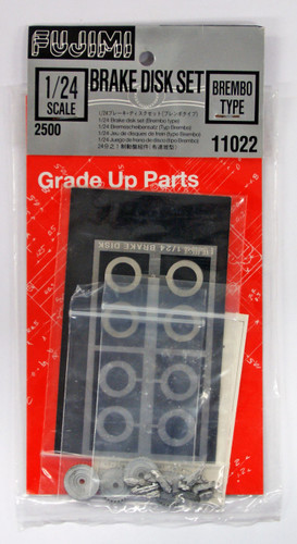 Fujimi Dup17 110226 Detail Up Series Brake Disc Set 1/24 Scale