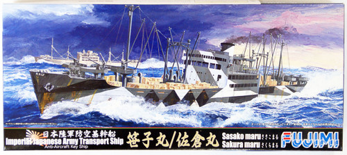 Fujimi TOKU-60 IJA Transport Ship Sasakomaru/Sakuramaru 1/700 Kit