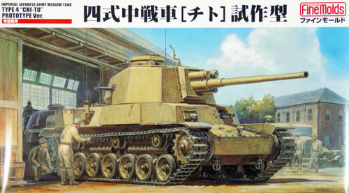 Fine Molds FM32 IJA Medium Tank Type 4 CHI-TO Prototype Version 1/35 Scale Kit