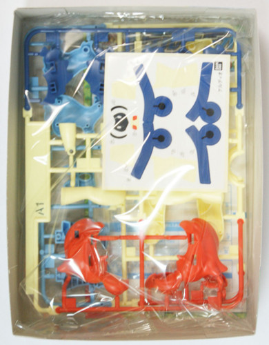 Bandai Pokemon Plamo 26 Keldeo (Plastic Model Kit)