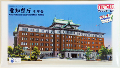 Fine Molds SE3 Aichi Prefectural Japan Government Main Building 1/500 Scale Kit