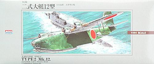 Arii 521083 Japanese Navy Kawanishi H8K2 Type 2 Mk.12 1/144 Scale Kit (Microace)